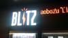 Aobozu1_2