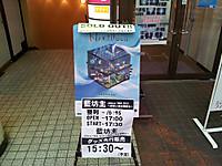 20120602_180330_2