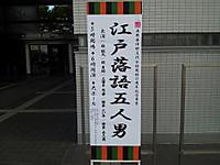 130910_ina1